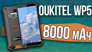 OUKITEL WP5 SMARTPHONE REVIEW - a huge phone with an 8000 mAh battery
