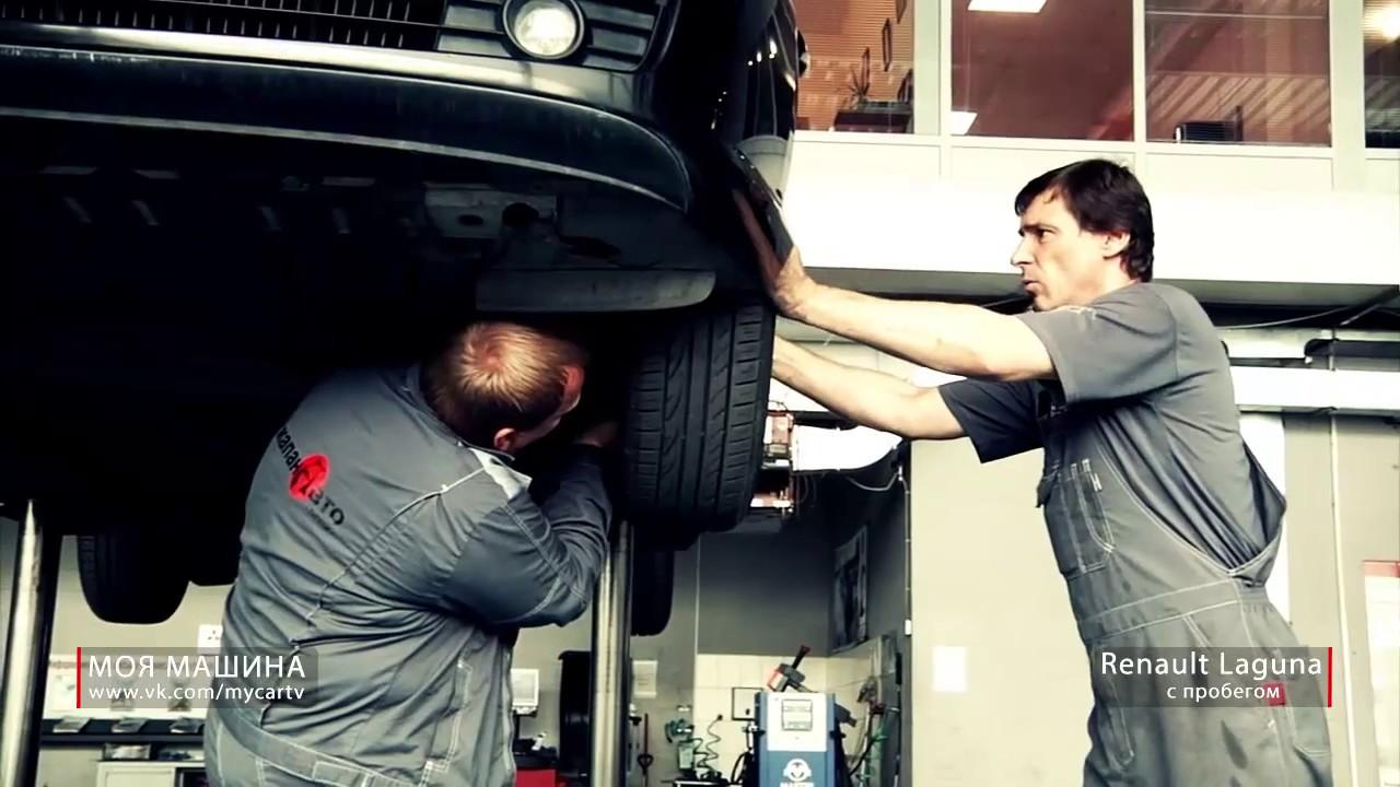 22 июл 2017. Renault laguna 2013 bose http://bit. Ly/2tpkyvi ✅заказ осмотра автомобиля в украине и европе +380632785842 (viber) +380965654608 (viber) + 380686956221 ✅есл.