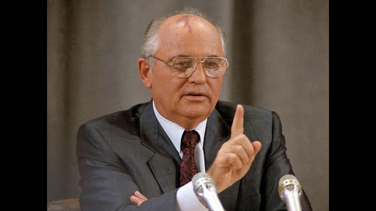 Главный русский Иуда: документальный фильм «Стена» про предательство Горбачёва