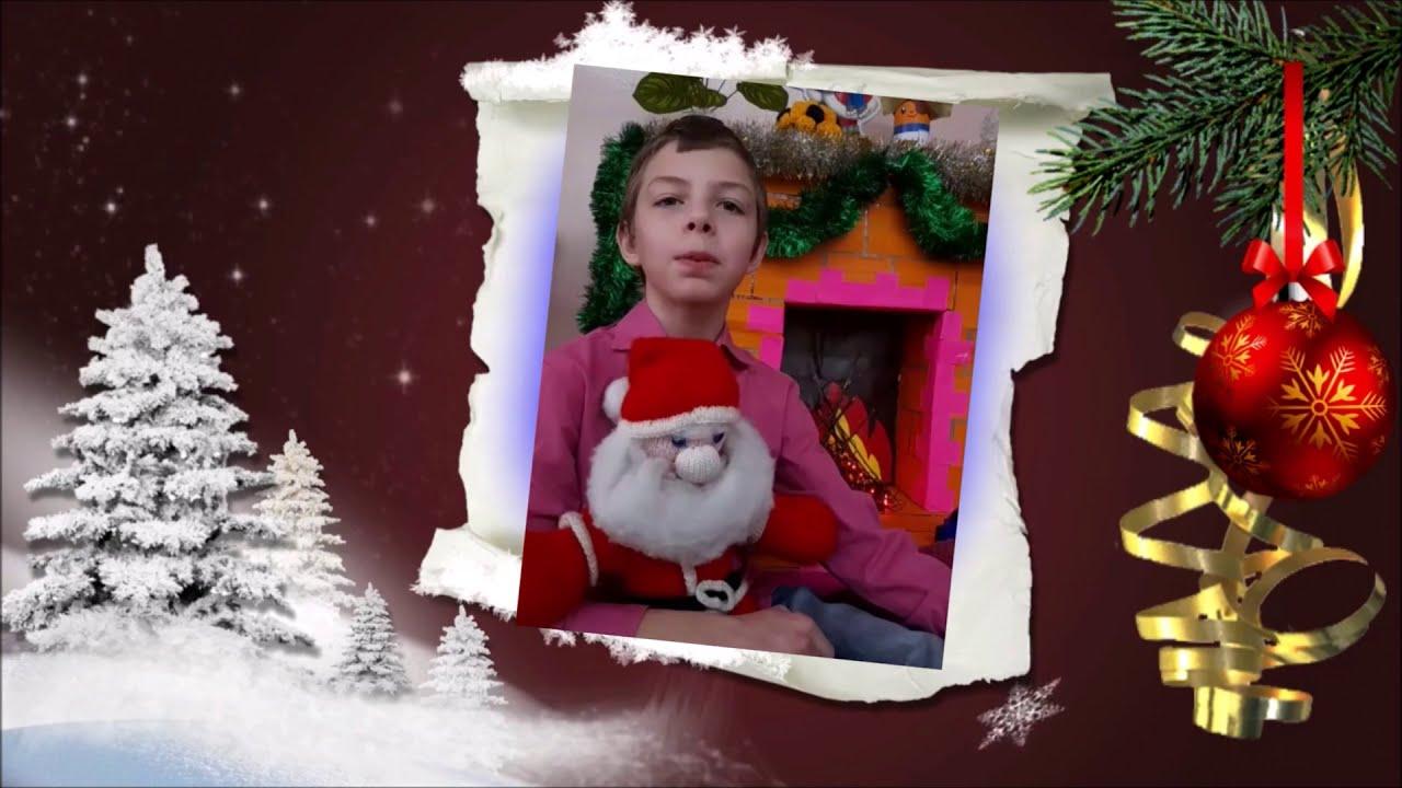 Итоги конкурса online-поздравлений ко Дню рождения Деда Мороза