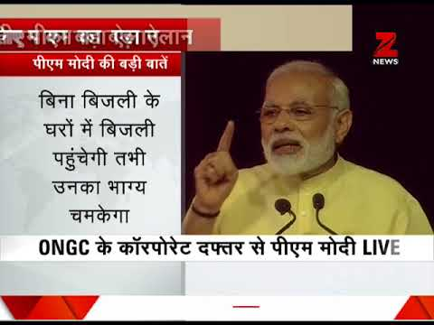Watch: PM Narendra Modi launches 'Saubhagya-electricity for all' scheme