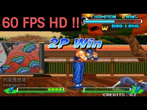 Fighting Games Breakers Revenge Breakrev Retro Games Arcade Games Classic Games ➤ Chu Gen Vs Lian Xi