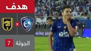 هدف الهلال الثالث ضد الاتحاد (كارلوس إدواردو) في الجولة 7 من دوري كأس الأمير محمد بن سلمان للمحترفين