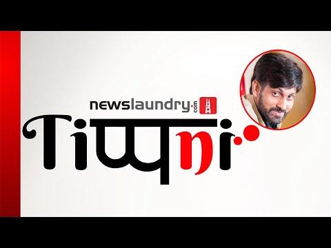 Tantrums Of Deepak Chaurasia And Aman Chopra | NL Tippani Episode 1