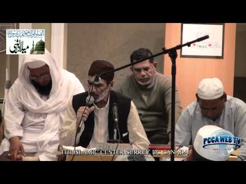 Naat Milad at Fiji Islamic Center Surrey BC Part 2