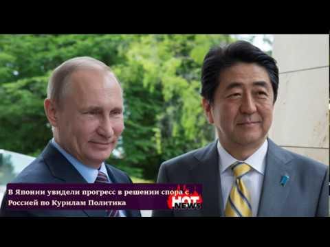 Видео Что подарить американцу из россии