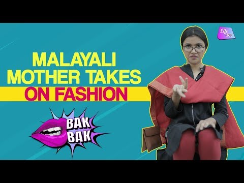 Malayali Mother Takes On Fashion | Bakbak