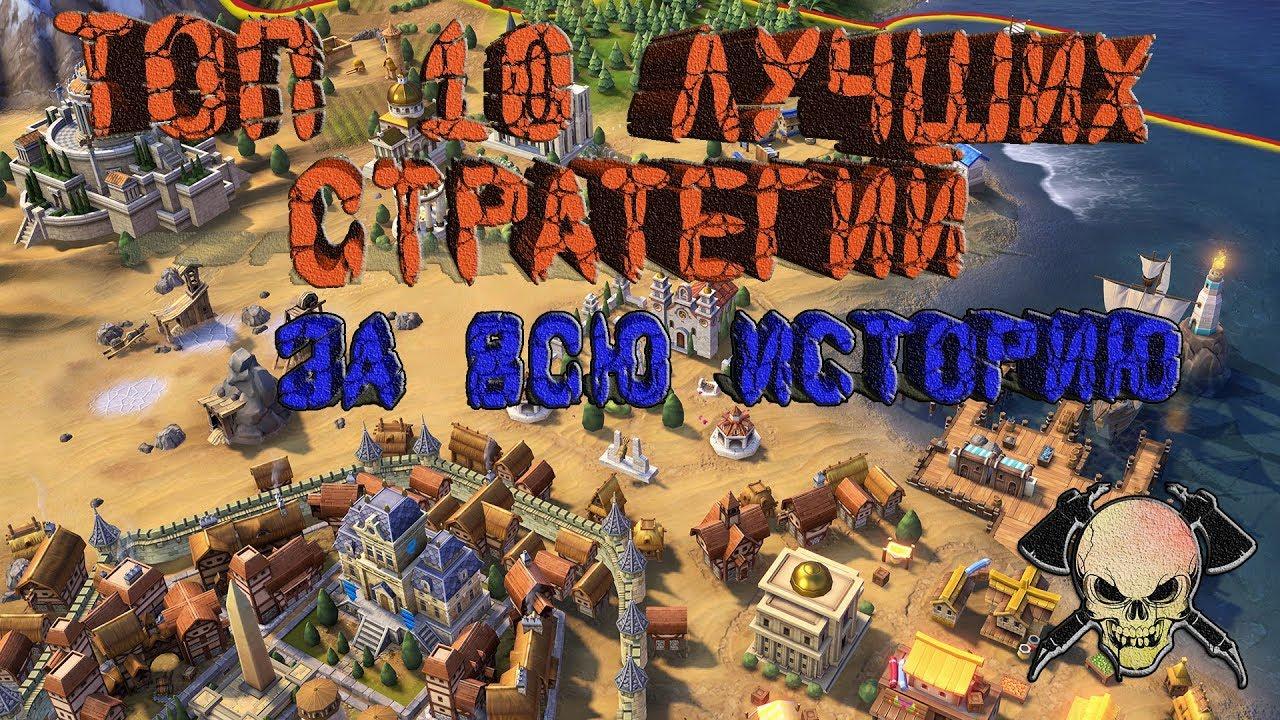 экономические онлайн флеш игры на русском