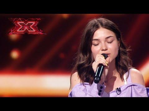 Дарья Краевская – Навік. Х-фактор 10. Третий кастинг