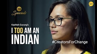 I Too Am An Indian | Youtube Creators for Change | #TSHSpecials