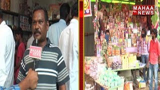 Huge Loss in Fireworks Sales in Rajamahendravaram | Diwali 2017 | Mahaa News