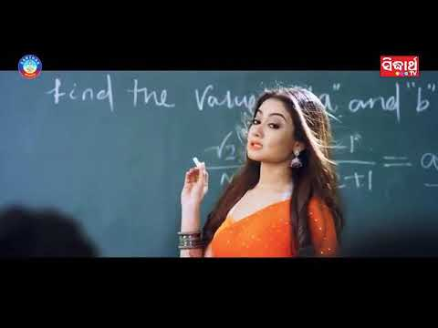 O re saanja re Odia full love story song