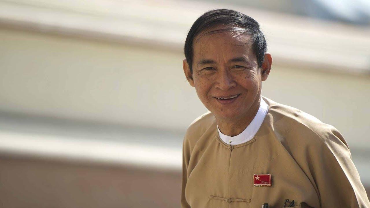 Image result for myanmar president win myint