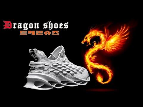드레곤 슈즈(Dragon Shoes) - 남성용  스포츠 레져 운동화 조깅화