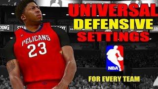 UNIVERSAL DEFENSIVE SETTINGS - DEFENSE TUTORIAL - NBA 2k17 DEFENSE TIPS