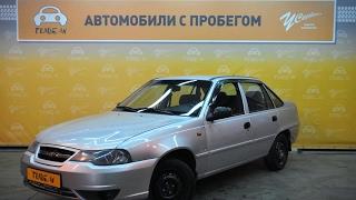 Daewoo Nexia с пробегом 2012 | У Сервис+