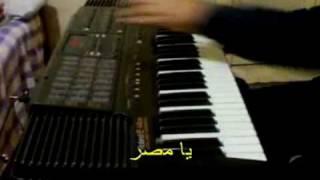 اغنية يا بلادى لشادية (الموسيقى مع الكلمات)my country egypt