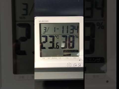 1個目 エレコム 温湿度警告計  熱中症・ウィルス対策