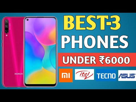 Best Phones Under 6000 | 32GB Phones Under 6000 | Phones Upto 6k | Best Budget Entry Level Phones