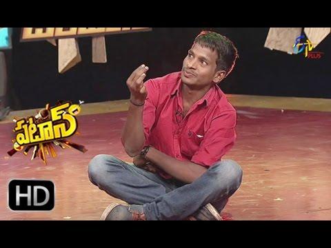Patas | Yadamma Raju Performance | 24th April 2017  | ETV Plus