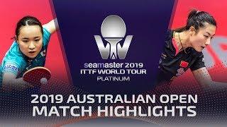 Ding Ning vs Mima Ito | 2019 ITTF Australian Open Highlights (1/2)