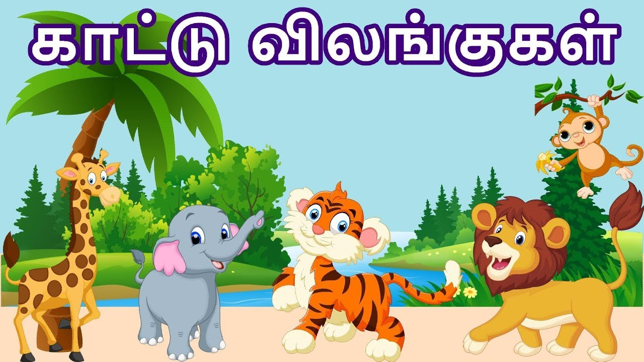 Tamil Animals Video Songs