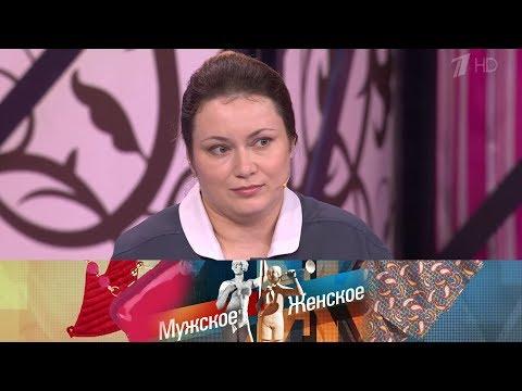 Декретный бизнес. Мужское / Женское. Выпуск от 07.04.2020