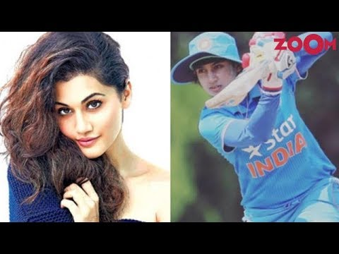Taapsee Pannu to play cricketer Mithali Raj in her biopic | Bollywood News Mp3