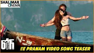 Ee Pranam Video Song Teaser || Rogue || Ishan, Mannara Chopra, Puri Jagannadh || Shalimarcinema
