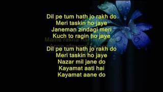 Maine rakha hai muhabbat - Shabnam - Full Karaoke