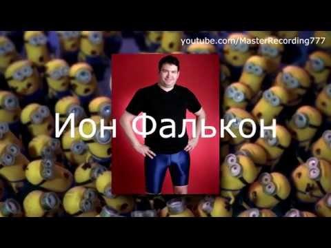 Видео самые длинный член в мире