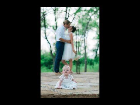 The Wedding Ceremony: Rachel & Adam Wood