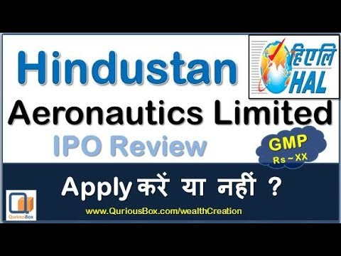 HAL IPO | Hindustan Aeronautics Limited IPO | HAL IPO Review | HAL IPO Date |HAL IPO GMP |QuriousBox