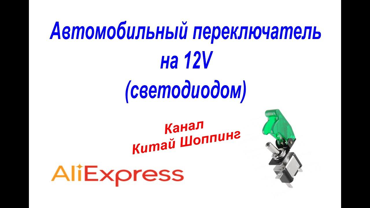 kcd1-2 схема подключения