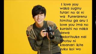 Cover images Daesung I love you
