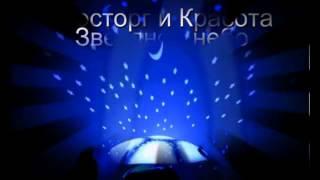 Проектор звездного неба Черепаха-ночник Отзывы(, 2013-12-04T18:44:10.000Z)