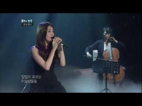 [HIT]불후의명곡2(Immortal Songs 2)-강민경(Kang min kyung, DAVICHI)잊어야 한다는 마음으로(왕중왕전 최종우승)20111119 KBS