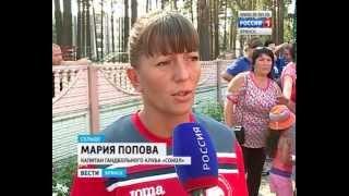 В Сельцо увековечили память заслуженного тренера России, почётного гражданина города И. Каспарова