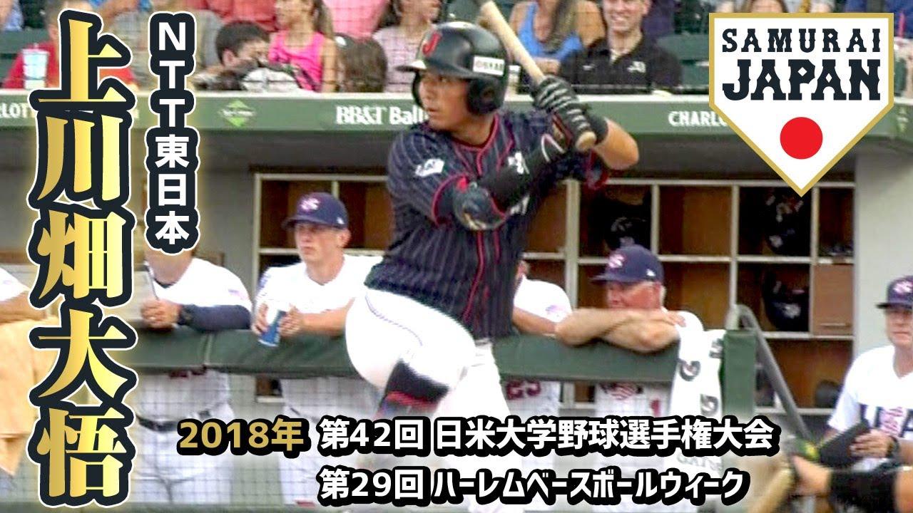 北海道日本ハムファイターズ9位 上川畑大悟/2021年プロ野球ドラフト会議
