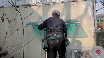 저렴한(기성제품) 처마  차양 비가림 설치 사레들 입니다(서울 경기 저렴하게 설치해 드립니다)