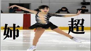 フィギュアスケートの全国中学校大会が6日、長野市であり、今季シニア...