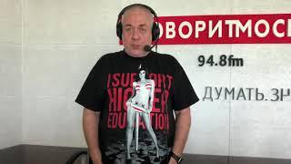 Чёртова Керчь стала столицей Крыма