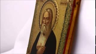 Купить икону: икона печатная святой праведный Серафим Саровский PI0045.