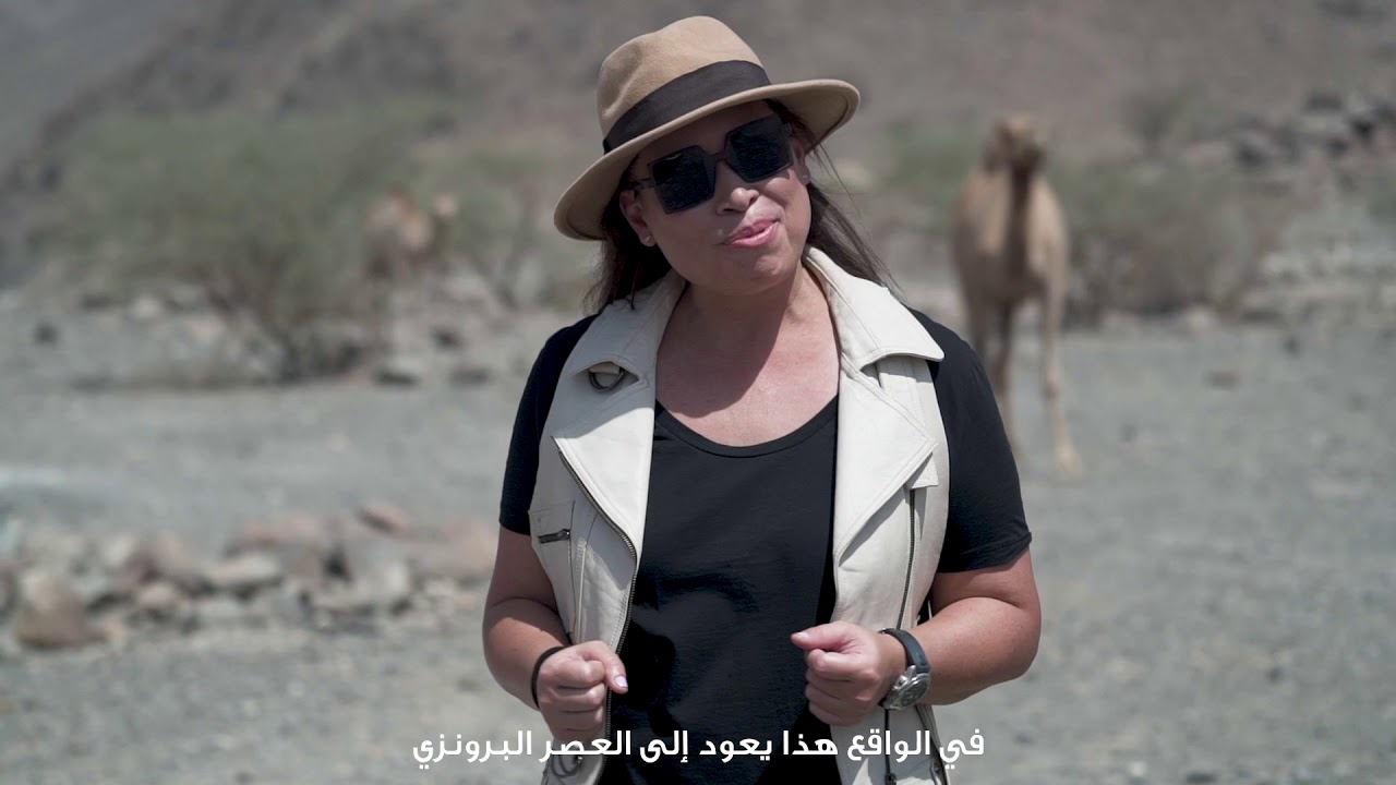 Sharing Sharjah Ep. 7: The wilderness within reach