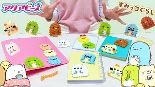 Aquabeads Sumikko Gurashi Playset , DIY Stationery