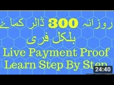 How To Earn Bitcoin In Pakistan Earn $300 Daily Step By Step Learning urdu hindi