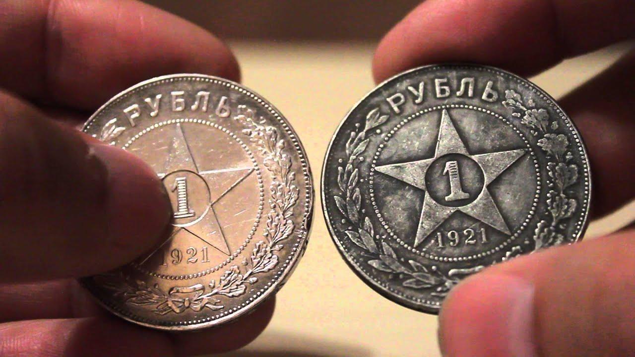 Китайские подделки серебрянных рублей.