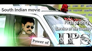 Power of IPS officer | South indian movie | Saamy2 HD