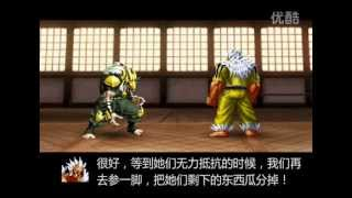 拳皇暴力都市第一集。KOF:Violent City Episode 01