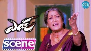 Eyy Movie Scenes - Rama Prabha Comedy || Shravya || Saradh || Ramaraju